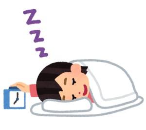目覚ましを消してまた寝る人のイメージイラスト
