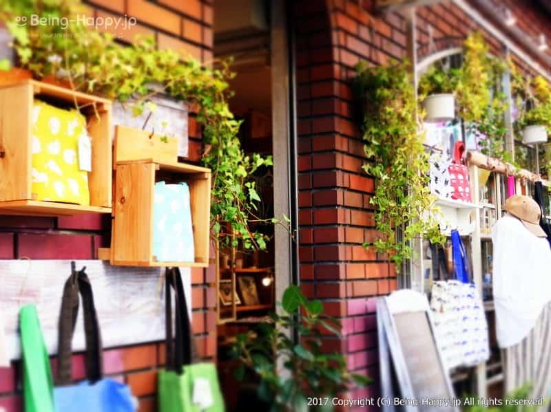 下北沢商店街でみた雑貨店