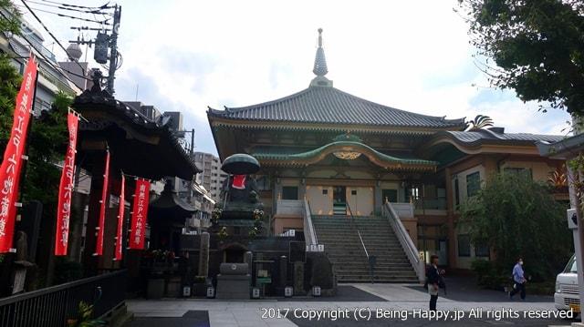 銅造地蔵菩薩像 東京都有形文化財