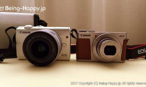 EOS M100とG9X MARK2を並べて撮った写真