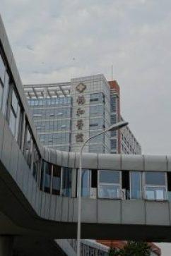 Fujian University Medical Union Hospital