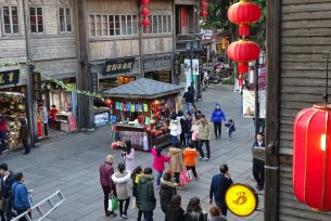 View over Nanhou street from above