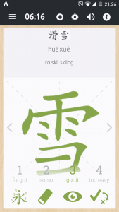 Chinese character for snow on a phone app