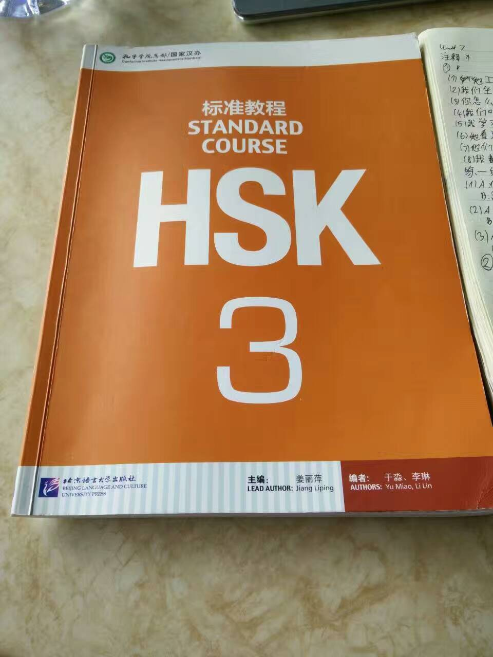 How I Achieved 96% in my HSK 3 Chinese Exam and How You Can Too