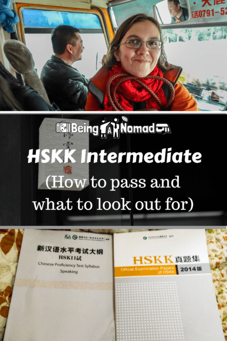HSKK (Hanyu Shuiping Kouyu Kaoshi) is a Chinese speaking test that accompanies HSK 4. After taking the test, here's my advice on how to do well in it and what mistakes to watch out for. #HSKK #HSK4 #HSK #learnchinese