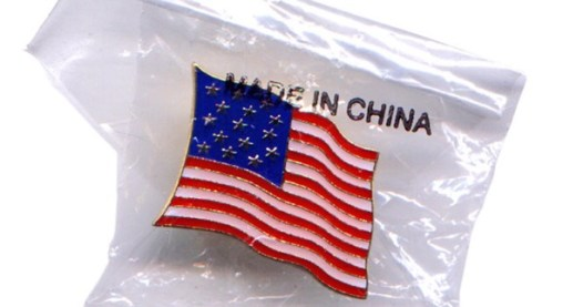 american-flag-button-made-in-china
