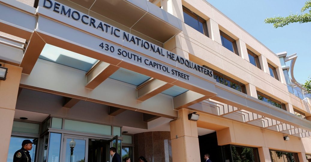 The Democratic Party's national headquarters. Source: The Japan Times.