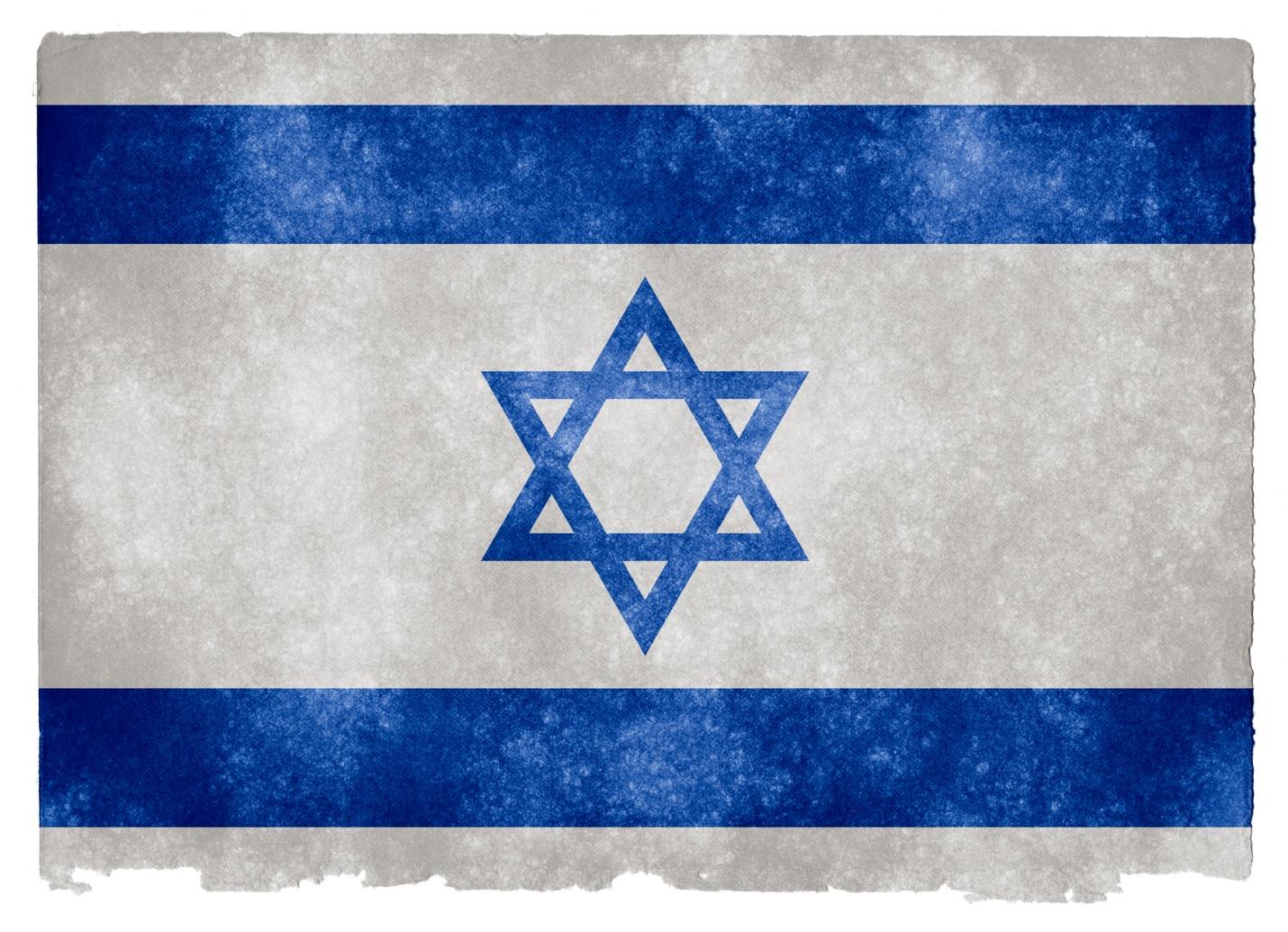 Israeli Capital