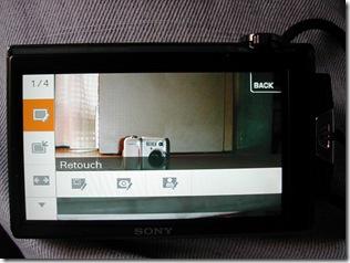Sony DSC-T500 Image Re-Touch