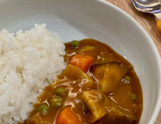 Japanese Curry Feature Image