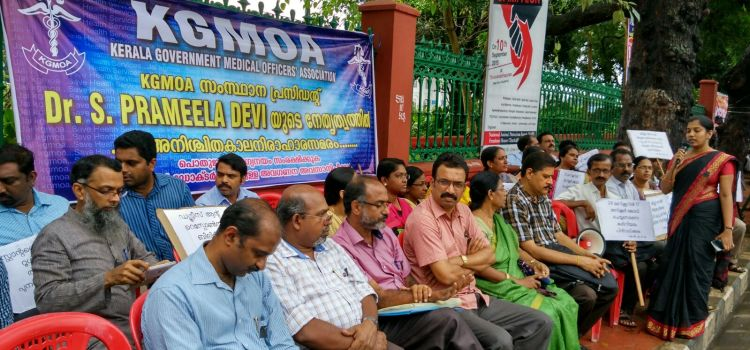 Why Kerala Government Doctors were on Strike?