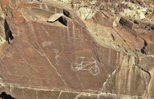 Tribunal absolve os dois acusados de vandalizar gravura no Parque Arqueológico do Côa