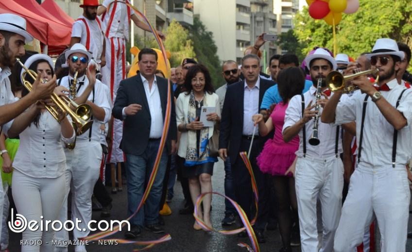 michel fara3oun - beiroot