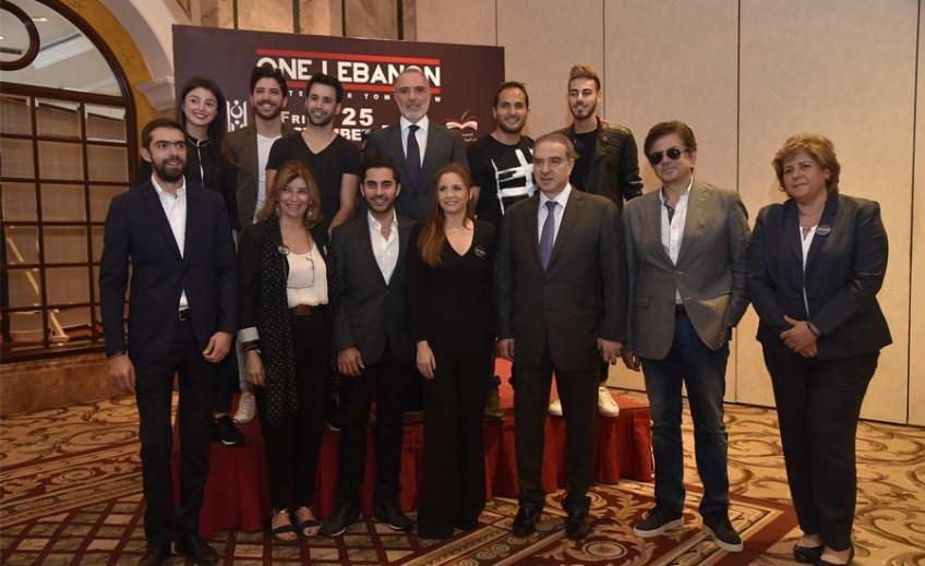 one-lebanon-cheri3elfan