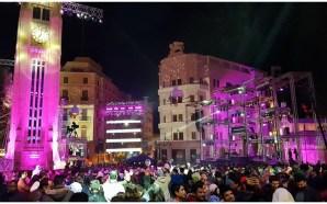 """أجواءٌ إحتفالية ضخمة… هكذا احتفلت """"بيروت"""" بليلة رأس السنة"""