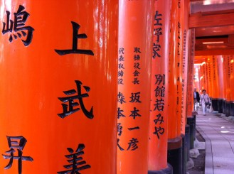 Torii, Fushimi Inari, Kyoto