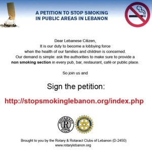 Petition to Stop Smoking in Public Areas