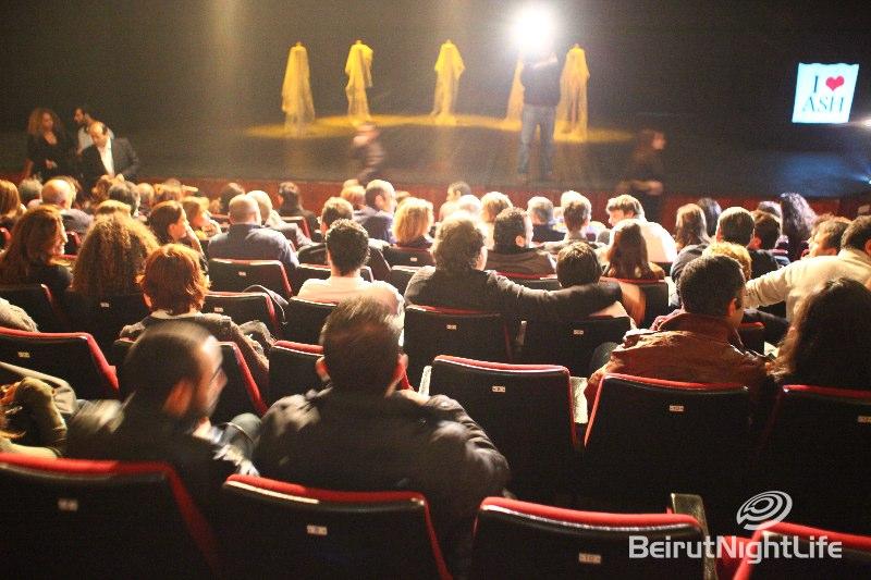 Ashrafieh Theatrical Play
