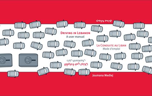 Driving in Lebanon, User Manual