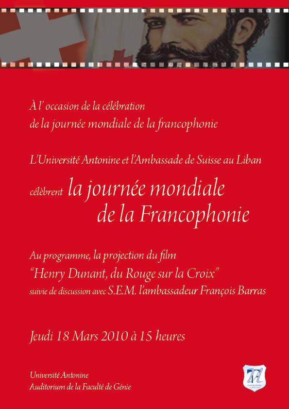 La journee mondiale de la Francophonie