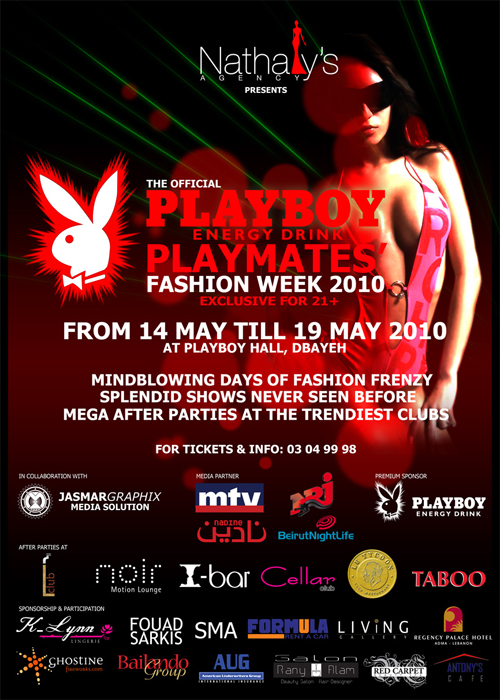 The Official Playboy- Playmates' Fashion Week 2010