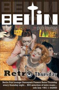 Retro Thursday at Berlin