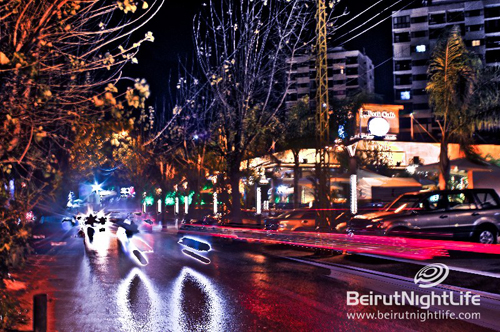 I Love Lebanon: Antelias Strip