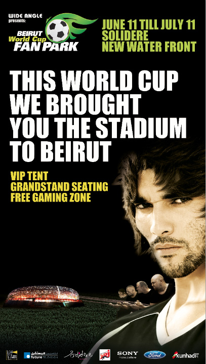 Beirut World Cup Fan Park- Solidere Beirut