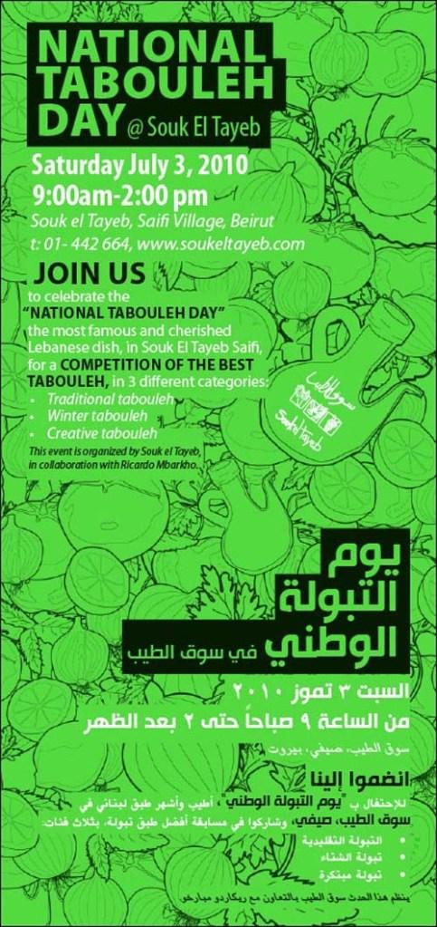 National Tabouleh Day at Souk El Tayeb