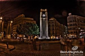 I Love Lebanon: DownTown Beirut