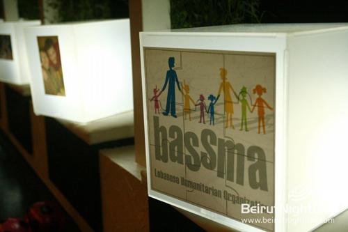 Bassma Fundraiser