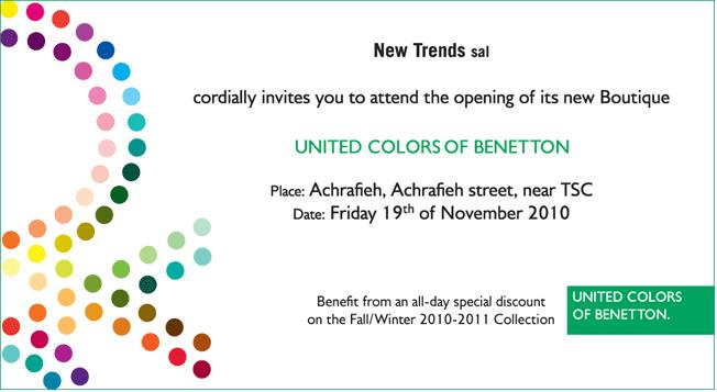 Opening Of United Colors Of Benetton At Achrafieh