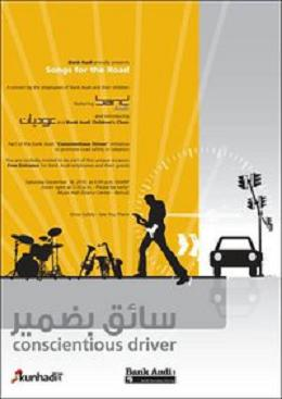 Songs For the Road Band Audi