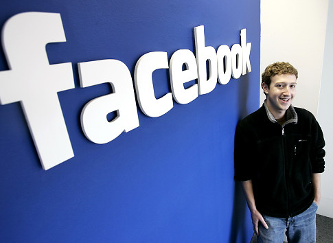 Facebook Picture Upload Reaches a Record-Breaking Number