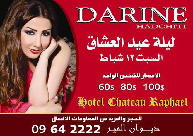 Darine Hadchiti On Valentine's Eve