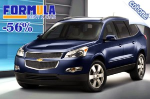 Hot Deal: 2010 Chevrolet Traverse 4×4 for $55 instead of $125