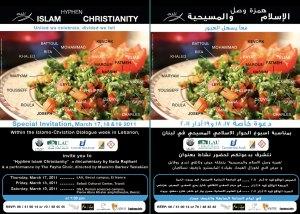 Documentary – Islam and Chrsitianity