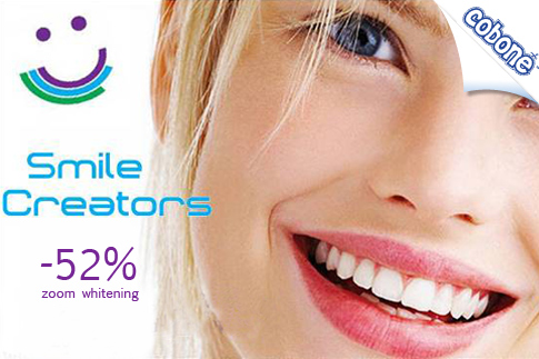 Hot Deal: Perfect Smile in Minutes