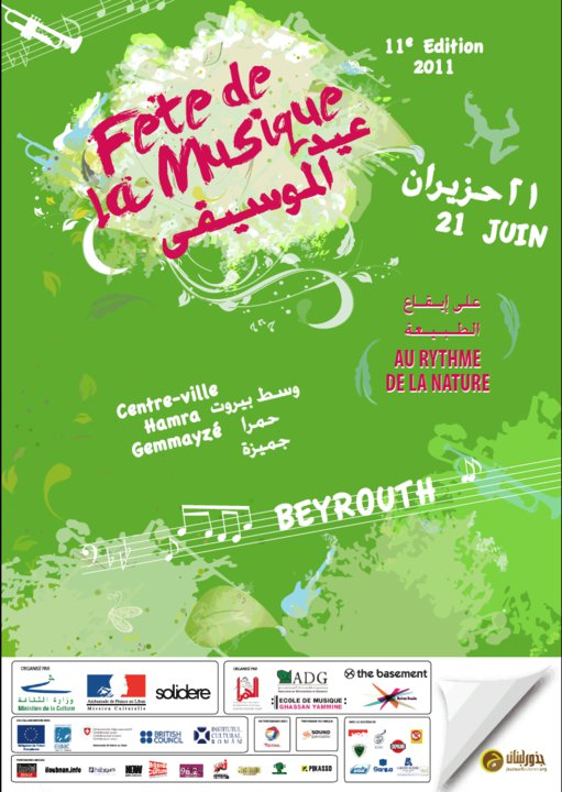 Fête De La Musique À Beyrouth