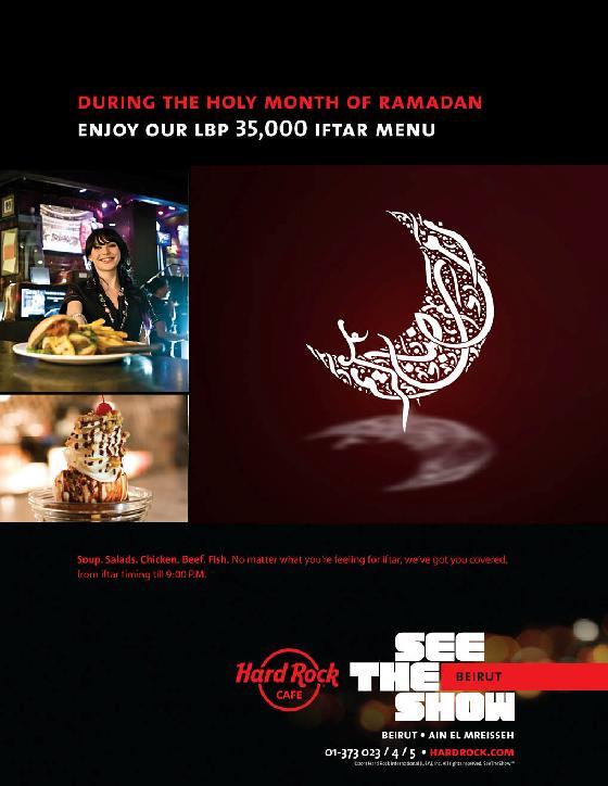 Iftar At Hard Rock Cafe