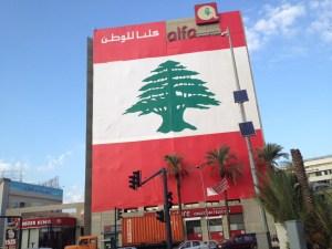 A Huge Lebanese Flag:  We Love you Lebanon!