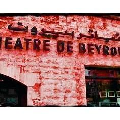 Help Make a Change – Beirut Theater