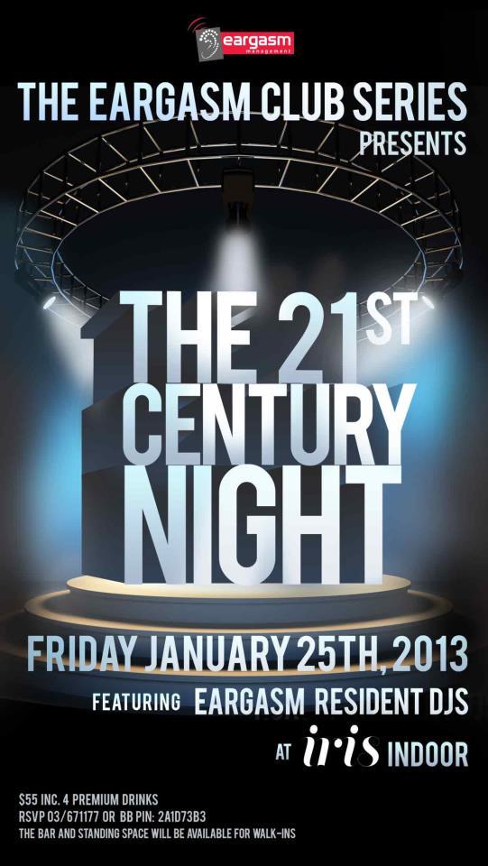 The 21st Century Night At Iris