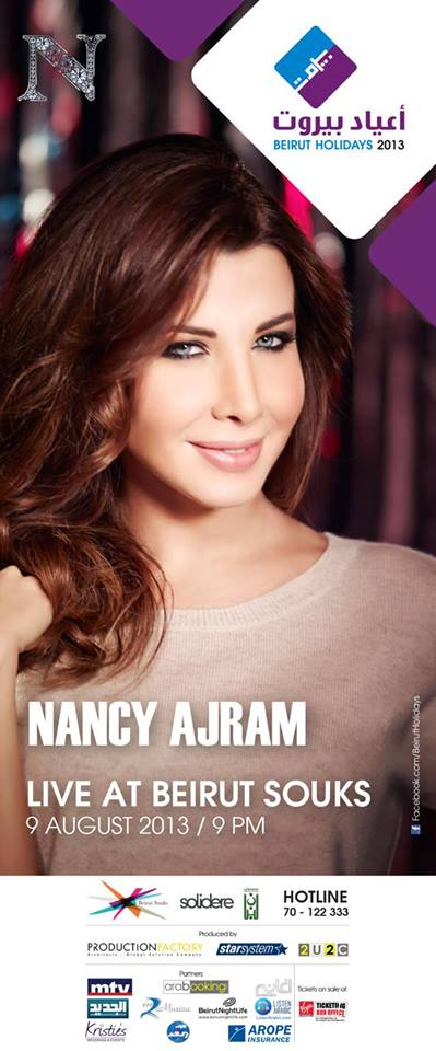 Nancy Ajram at Beirut Holidays 2013