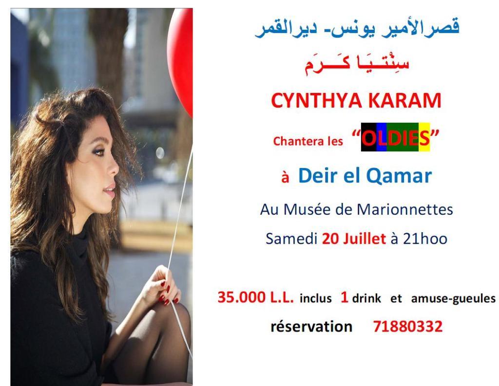 Cynthia Karam at Deir el Qamar