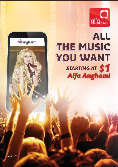 "For the first time in Lebanon, Alfa launches the first of its kind, exclusive ""Alfa Anghami"" bundle"