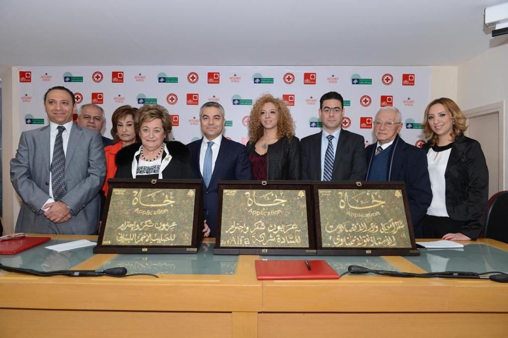 "Alfa signed an agreement with the Red Cross to sponsor the new ""NAJAT"" application"