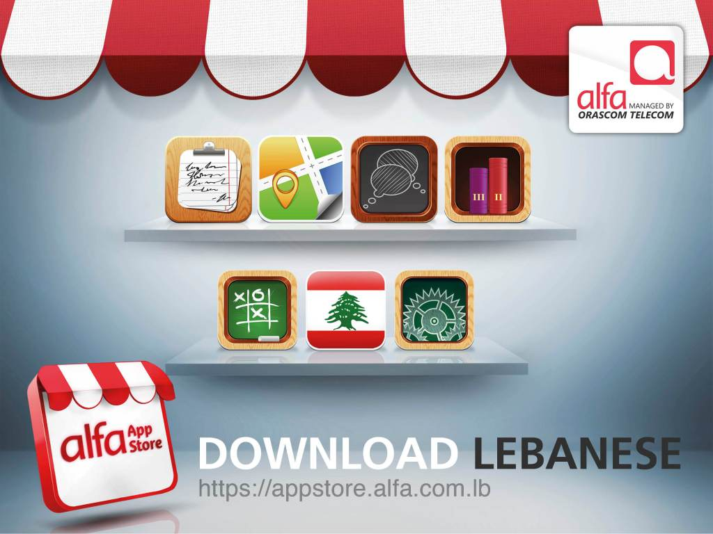 """Alfa announces the official launch of the """"Alfa App Store"""""""