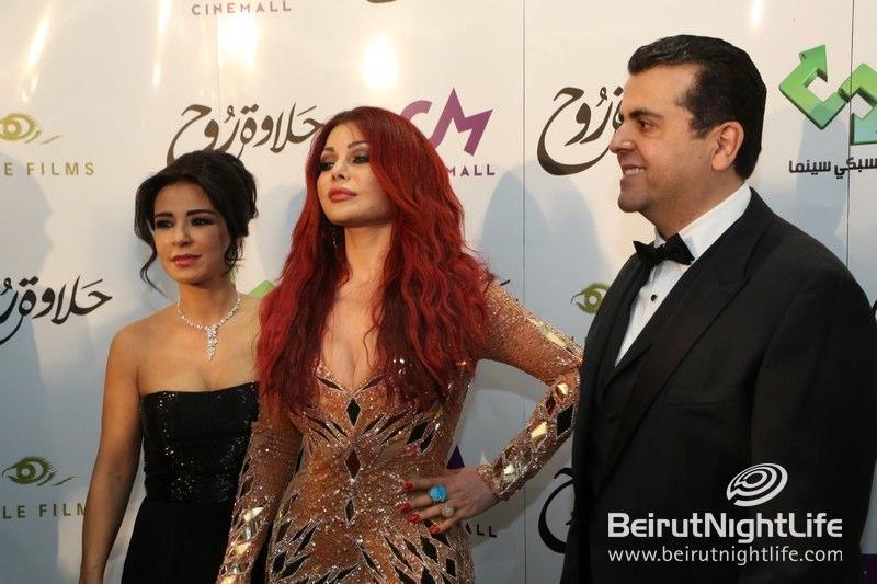 Haifa's New Film Avant Premiere at Cinemall