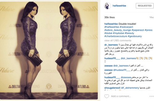Haifa Wehbe: Singer, actress, diva and now fashion designer?